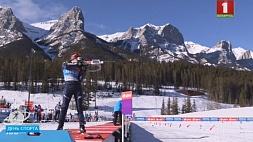 В первый день седьмого этапа Кубка мира по биатлону мужчины пробегут 15 км, а женщины - 12,5 У першы дзень сёмага этапу Кубка свету па біятлоне мужчыны прабягуць 15 км, а жанчыны - 12,5