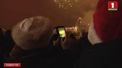 27 человек получили травмы из-за неосторожного обращения с пиротехникой в новогодние дни Па ўсёй краіне ў навагоднія дні 27 чалавек атрымалі траўмы з-за неасцярожнага абыходжання з піратэхнікай