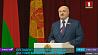 Президент: Белорусский народ достоин вершить свою судьбу