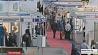 Белорусский промышленный форум проходит в Минске Беларускі прамысловы форум праходзіць у Мінску Minsk hosting Belarusian Industrial Forum