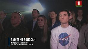 Дмитрий Волосач - инженер-программист