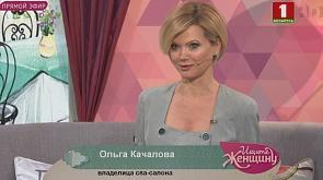 Ольга Качалова, владелица спа-салона