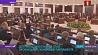 Депутаты голосуют за глав профильных комиссий парламента