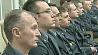 Финансовая милиция Комитета госконтроля подвела итоги года Фінансавая міліцыя Камітэта дзяржкантролю падвяла вынікі года