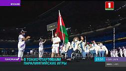 Церемония открытия Паралимпиады без зрителей, но с парадом сильнейших духом - из Токио Е. Горельчик