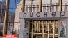 7 ноября пройдет торжественное открытие кинофестиваля Лістапад 7 лістапада адбудзецца ўрачыстае адкрыццё кінафестывалю Лістапад Minsk to host opening of Listapad Film Festival on 7 November