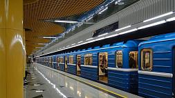 В поездах минского метро планируют включать классическую музыку