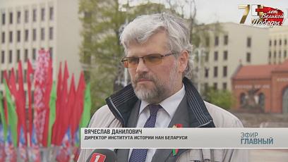 Вячеслав Данилович: Победа 9 мая  - знаковое событие для истории белорусской государственности