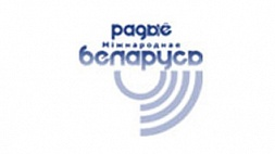 """Radio """"Belarus"""" signs Agreement on Cooperation with Xinhua"""