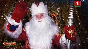 Пожелания от белорусского Деда Мороза  Пажаданні ад беларускага Дзеда Мароза
