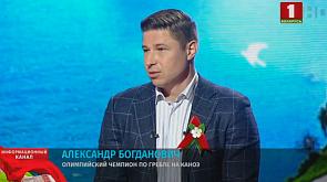 В гостях в студии олимпийский чемпион  Александр Богданович