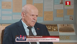 """Разговор у Президента"". Леонид Анфимов"