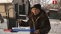 Татьяна Мархель празднует 80-летие Таццяна Мархель святкуе 80-годдзе