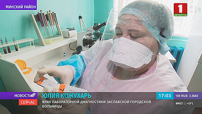В поликлиниках появились экспресс-тесты на COVID-19