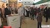 Выставка-ярмарка товаров легкой промышленности открылась сегодня в Минске Выстава-кірмаш тавараў лёгкай прамысловасці адкрылася сёння ў Мінску