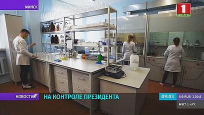 """Отечественная фармацевтика в проекте """"На контроле Президента"""""""