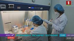 В США начали тестировать вакцину против коронавируса на людях