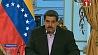 Президент Венесуэлы назвал условие для переговоров с лидером оппозиции Хуаном Гуайдо