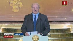 """А.Лукашенко: Беларусь в ближайшие годы будут """"пробовать на зуб"""",  надо быть готовыми ответить на это А.Лукашэнка: Беларусь у найбліжэйшыя гады будуць """"спрабаваць на зуб"""",  трэба быць гатовымі адказаць на гэта"""