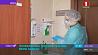 На время борьбы с коронавирусом в поликлиниках Беларуси введены дополнительные меры защиты На час барацьбы з каранавірусам у паліклініках Беларусі ўведзены дадатковыя меры засцярогі