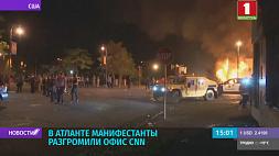 Вандализм, пожары и убийства: протесты в США превращаются в бунты уже по всей стране