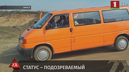 В отношении мужчины, который накануне в Минске угнал автомобиль, возбуждено уголовное дело