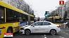 Дорожно-транспортное происшествие на улице Куйбышева в столице Дарожна-транспартнае здарэнне на вуліцы Куйбышава ў сталiцы