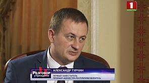 """""""Разговор у Президента"""". Александр Турчин"""