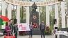 """Флаг """"Цветы Великой Победы"""" появится на Эльбрусе Флаг  """"Кветкі Вялікай Перамогі"""" з'явіцца на Эльбрусе"""