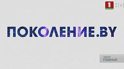 """Юные спасатели-пожарные из Несвижа - герои новой серии проекта """"Поколение.by"""""""
