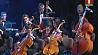 15 лет Президентскому оркестру Беларуси 15 гадоў Прэзідэнцкаму аркестру Беларусі Presidential Orchestra of Belarus celebrates 15th anniversary