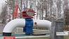 50 лет гомельскому участку нефтепровода Дружба 50 гадоў гомельскаму ўчастку нафтаправода Дружба Gomel section of pipeline Druzhba turns 50
