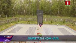 К марафону памяти присоединился Столбцовский район Да марафону памяці далучыўся Стаўбцоўскі раён