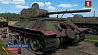 Легендарный танк Т-34-85 впервые реставрируют Легендарны танк Т-34-85 упершыню рэстаўруюць