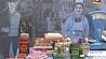 В Национальном музее Минска можно окунуться в торговую эпоху Беларуси У Нацыянальным музеі Мінска можна акунуцца ў гандлёвую эпоху Беларусі