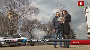 Зона X. Итоги недели. 15.03.2019