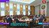Проекты Процессуально-исполнительного и Кодекса об административных правонарушениях в высокой степени готовности Праекты Працэсуальна-выканаўчага і Кодэкса аб адміністрацыйных правапарушэннях у высокай ступені гатовасці Government receives more than 2,300 citizens' proposals to improve Code of Administrative Procedures
