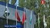 "В Бишкеке проходит саммит большой евразийской ""восьмерки"" У Бішкеку сабраўся саміт вялікай еўразійскай ""васьмёркі"" G8 Eurasian summit gathers in Bishkek"