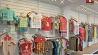 Беллегпром создает швейный и трикотажный холдинг