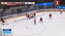 На старте юниорского чемпионата мира по хоккею белорусы обыгрывают чехов На старце юніёрскага чэмпіянату свету па хакеі беларусы абгульваюць чэхаў  Belarusians beat Czechs at start of Junior Hockey World Championship