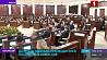Обновленный парламент выбрал руководство комиссий  Абноўлены парламент выбраў кіраўніцтва камісій  Parliament elects commissions' leadership
