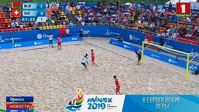 Считанные минуты до начала матча сборной Беларуси и Португалии по пляжному футболу
