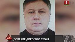 Житель Могилева выманил у жительницы областного центра почти 70 тысяч долларов