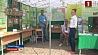 В Новогрудке сегодня открылся 15-й экологический форум У Навагрудку сёння адкрыўся 15-ы экалагічны форум