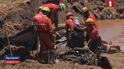 """Бразильская горно-добывающая компания """"Вали""""  знала о риске прорыва дамбы Бразільская горана-здабыўная кампанія """"Валі""""  ведала аб рызыцы прарыву дамбы"""