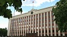 Соболезнование Президенту Индии Пранабу Мукерджи Спачуванне Прэзідэнту Індыі Пранабу Мукерджы Alexander Lukashenko expresses condolences to India President over flood victims