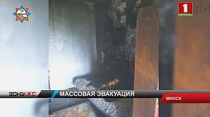 Короткое замыкание могло стать причиной пожара в столице