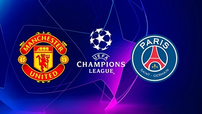 "Футбол. Лига чемпионов. 1/8 финала. ""Манчестер Юнайтед"" - ПСЖ 0:2"