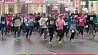 В Минске в третий раз прошел марафон Beauty Run У Мінску трэці раз прайшоў марафон Beauty Run Beauty Run marathon held in Minsk for 3rd time