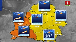Прогноз погоды на 27 марта  Прагноз надвор'я на 27 сакавіка